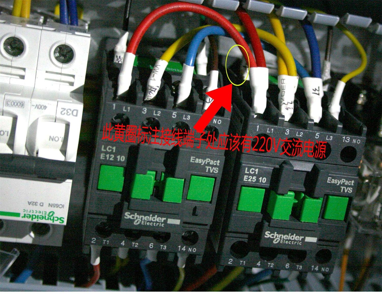 继续测量继电器板